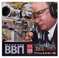 2020年 ウラジーミル・プチン 壁掛けカレンダー、サイズ:30センチx 30センチ、8か国語(日本語、英語、ロシア語など)の版あり