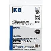 コクヨ PPC用フィルムラベル 透明 A4 10枚 KB-A1590N
