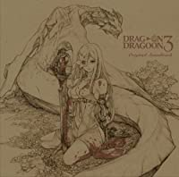 Drag-On Dragoon 3 by Game Music