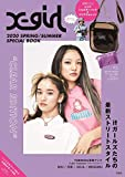 """X-girl 2020 SPRING / SUMMER SPECIAL BOOK """"CLEAR EDITION"""""""