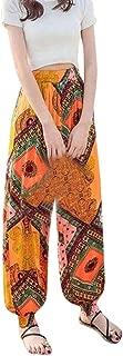 JOFOW Womens Pants Boho Ethnic Geometric Pattern Print Aladdin Indian Trousers