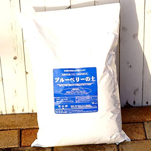 鉢植えにおすすめ ブルーベリーの土 (肥料入り) (14L) 【資材】 ブルーベリー 培養土