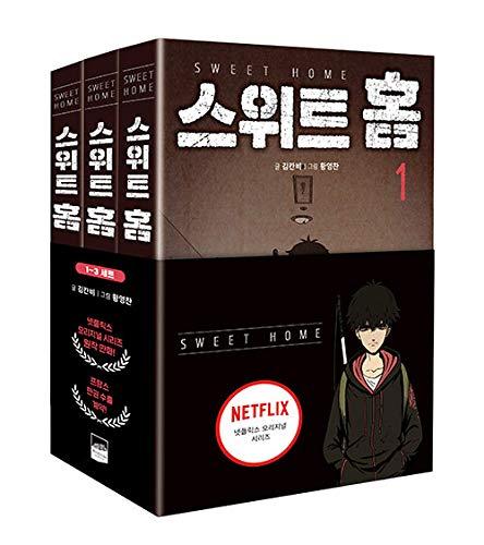 Sweet Home Vol. 1-3 Set By Kim Kanbi Comic Book Korean Webtoon