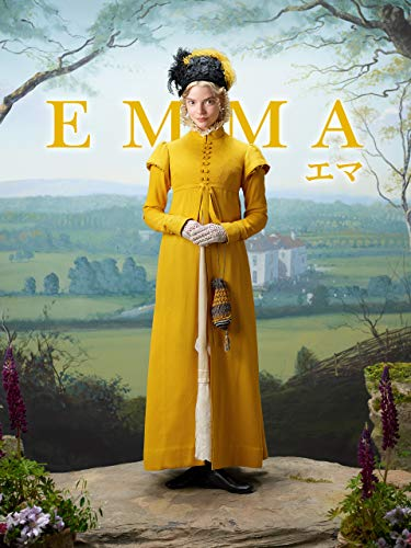 EMMA エマ (字幕版)