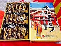 ちんすこう 中 (15包入り)×5箱 新垣カミ菓子店
