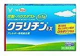 【第2類医薬品】クラリチンEX 7錠 ※セルフメディケーション税制対象商品
