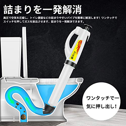 gulrear トイレプランジャー 加圧式・真空式パイプクリーナー パイプ掃除機 パイプのつまりを強力解消 疎通シール トイレ・キッチン・浴室・洗面所・排水口クリーナー 家庭用 業務用 (ホワイト)