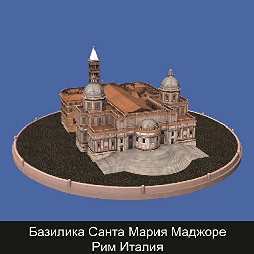 Basilica of Santa Maria Maggiore Rome Italy (RUS) copertina