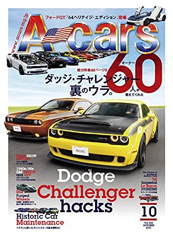 A-cars 2021年10月号