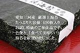 【お試しサービス品】 新 愛知三河産 焼のり 訳 厳選上海苔 全型100枚 甘味艶厳選 チャック付袋 はっとり海苔