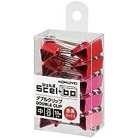 コクヨ ダブルクリップ個箱 赤 中 5箱
