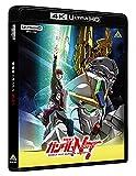 機動戦士ガンダムNT(4K ULTRA HD Blu-ray)[BCQA-0014][Ultra HD Blu-ray]