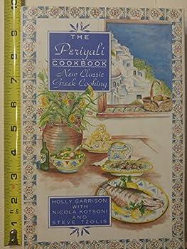 The Periyali Cookbook 067940385X Book Cover