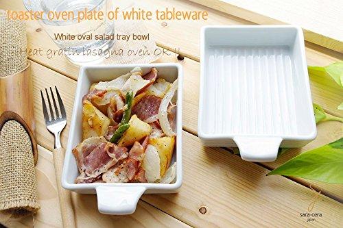 白い食器 ホワイト オーブン トースタープレート