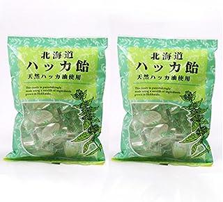 【送料込】 北海道ハッカ飴 120g×2袋 ゆうパケット(メール便)発送
