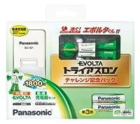 パナソニック 充電式EVOLTA 急速充電器セット 単3形充電池 2本付き 限定パック K-KJQ21S20W