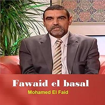 Fawaid el basal (Quran)