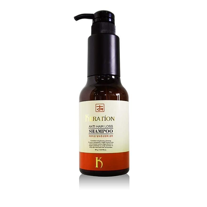 ファックスステートメント悲しいことにKeration アンチ抜け毛シャンプー485ml (Keration Anti Hair Loss Shampoo -6 kinds of herbal extracts) [並行輸入品]