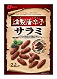 なとり 燻製唐辛子サラミ 44g ×5袋