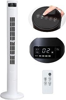 iimono117 スリム タワー型 扇風機 (ホワイト) DCモーター搭載 液晶 タッチパネル リモコン付き ハイポジション 縦型扇風機 7段階風量調節 省エネ 静音 メーカー保証1年