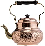 DEMMEX Engraved Solid Copper Tea...