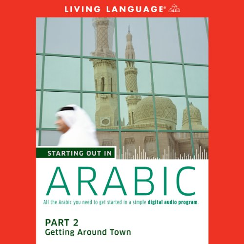 Starting Out in Arabic, Part 2 audiobook cover art