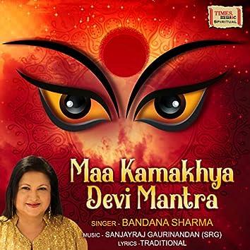 Maa Kamakhya Devi Mantra