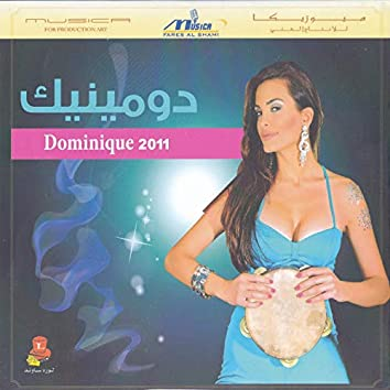 Dominique 2011