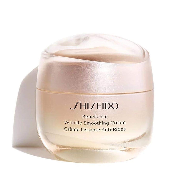 蒸気肉腫純正資生堂 Benefiance Wrinkle Smoothing Cream 50ml/1.7oz並行輸入品