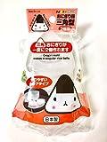 JapanStyle Rice Ball Maker Triangular Onigiri Mold (2 cups) L-8153 57 x 143 x 72 mm