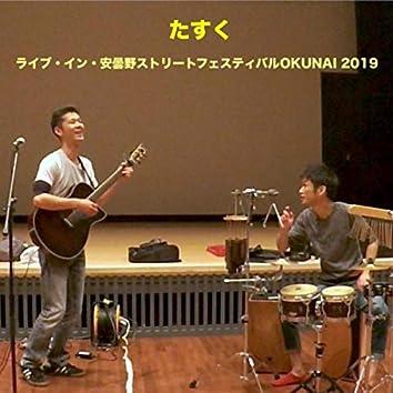 ライブ・イン・安曇野ストリートフェスティバル Okunai 2019