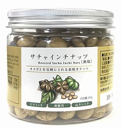 オメガ3 サチャインチナッツ(無塩)