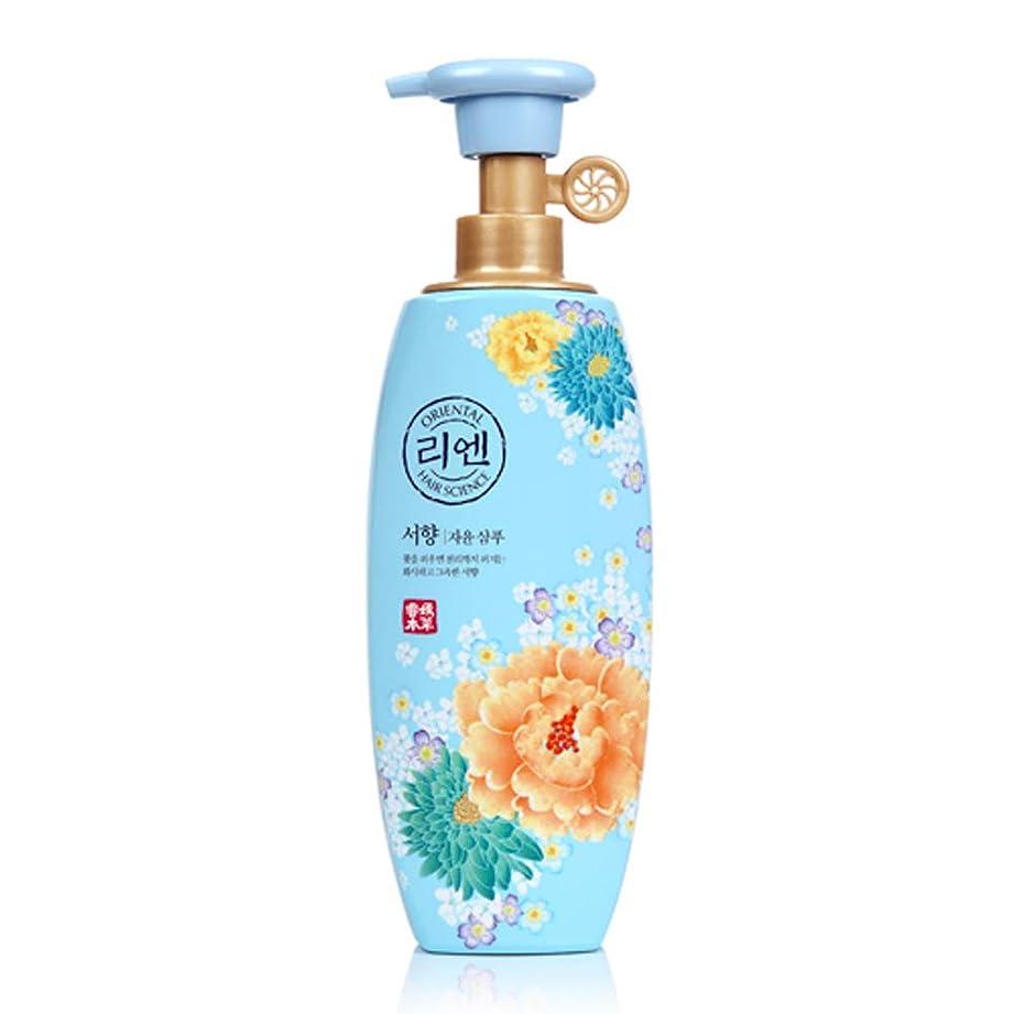 ナンセンス悪用ゆりかご[ReEn] リエン シャンプー 沈丁花(チンチョウゲ)の香り 950ml (Botanic Seohyang Shampoo 950ml)
