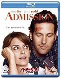 アドミッション -親たちの入学試験-[Blu-ray/ブルーレイ]