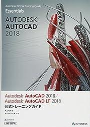 AutoCAD LT 2014のインストール(永久ライセンス …