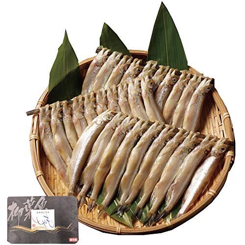 鮮度の鬼 北海道 広尾産 新物 本 ししゃも 干物 オス 雄 30尾 シシャモ 水揚げの少ない貴重な本ししゃも フライパンでできる簡単調理
