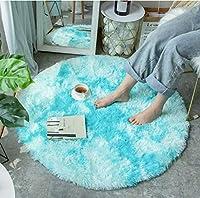 ラグ カーペット 円形 ラグマット ホットカーペット 120 シャギー 丸い マット マイクロファイバー 絨毯 シャギーラグ 丸型 チェアマット 100cm 折り畳み 洗えるラグ 滑り止め 床暖房対応 梱包 折り畳み グリーン ブルー 120cm