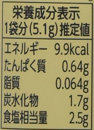 ハウス食品 スパイスクッキング ジャークチキン 1セット(10個)