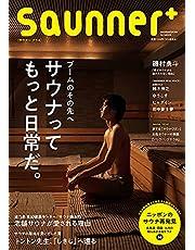Saunner+ (小学館SJ・MOOK)