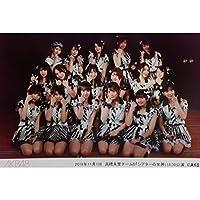 生写真 2018年11月1日 高橋朱里 チームB シアターの女神 18:30公演 AKB48 グッズ