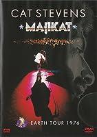 MAJIKAT ~アース・ツアー 1976 [DVD]