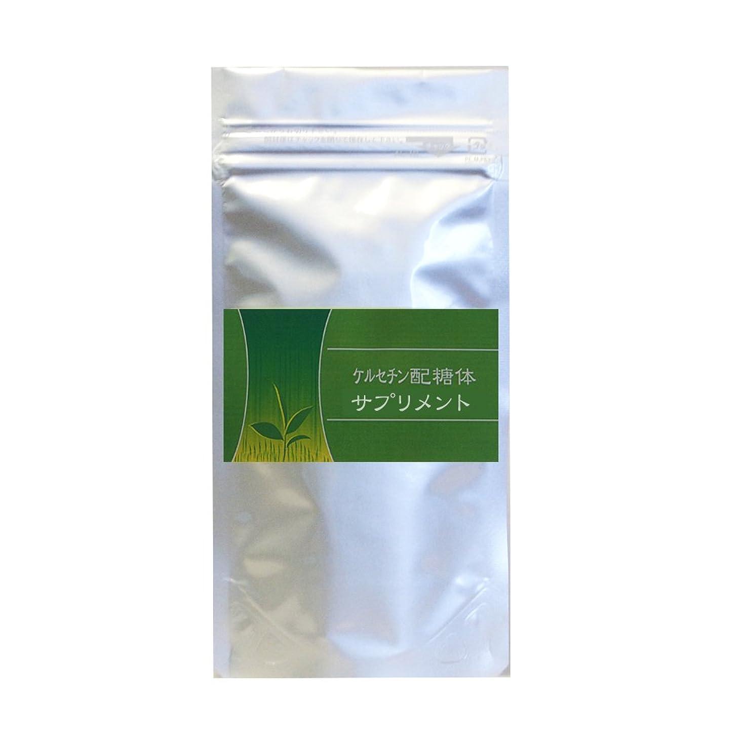 高潔なペースト喜びケルセチン配糖体サプリメント90粒(約1ヶ月分) ケルセチン サプリ カプセル エンジュ由来