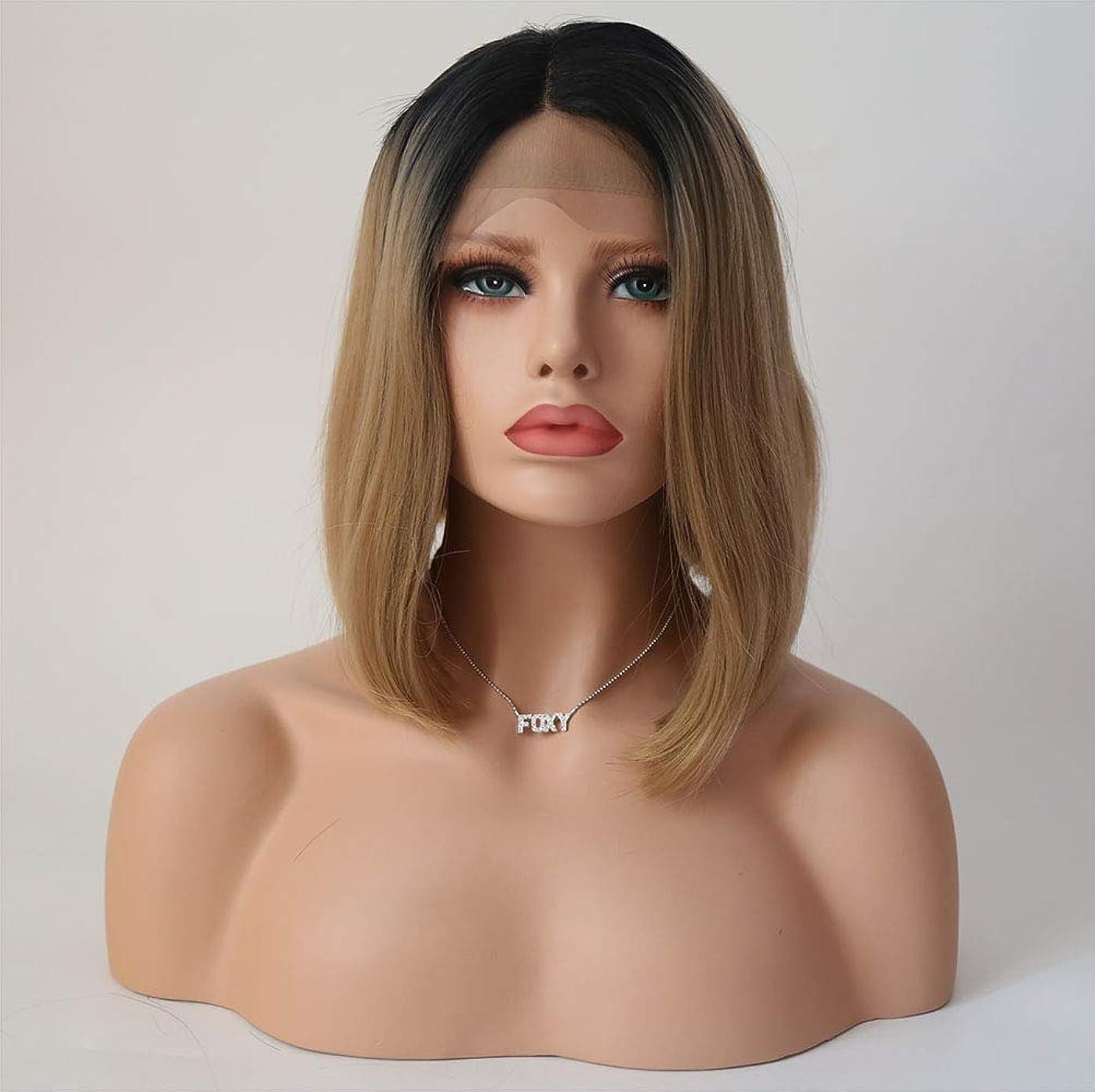 整理する相対性理論横に女性の自然の短い髪ストレートウィッグ人工毛ウィッグ30cmウィッグ