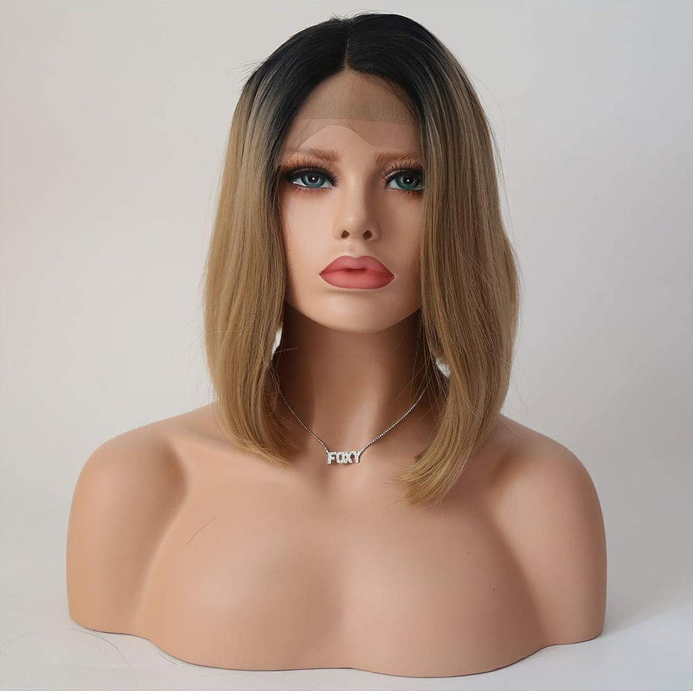 根絶するあらゆる種類のバイオリニスト女性の自然の短い髪ストレートウィッグ人工毛ウィッグ30cmウィッグ