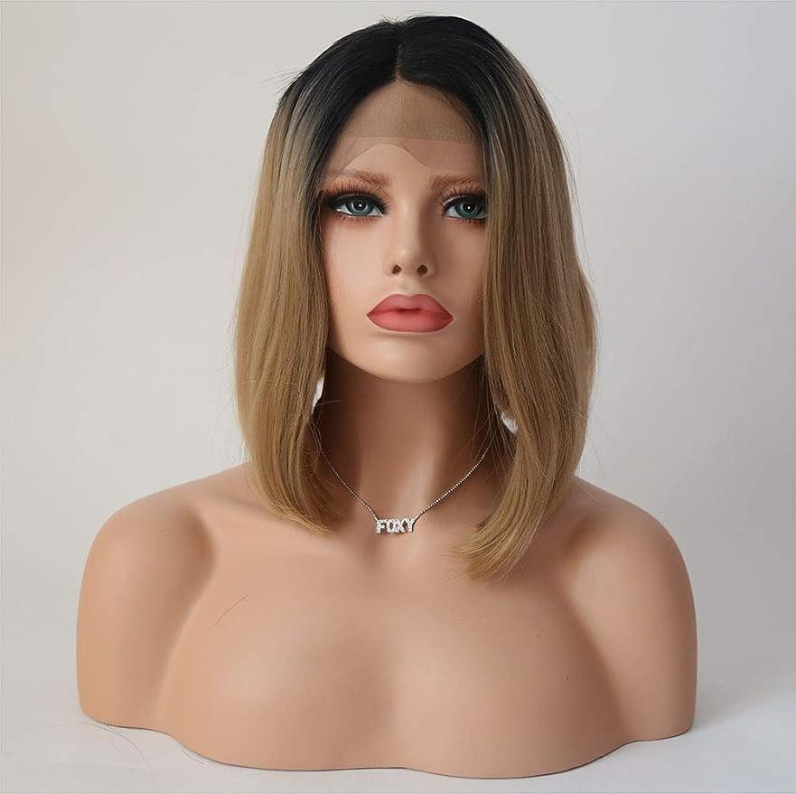 属する元気なストレージ女性の自然の短い髪ストレートウィッグ人工毛ウィッグ30cmウィッグ