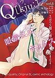Q[kju;] vol.8 Q[kju;] vol.1 (F-BOOK COMICS)