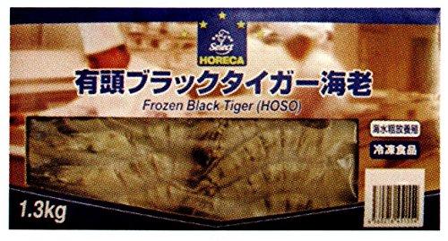有頭ブラックタイガー海老 25尾サイズ 1.3kg 【冷凍】/ホレカセレクト(12箱)