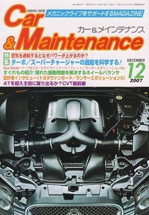 Car&Maintenance (カーアンドメインテナンス) 2007年 12月号 [雑誌]