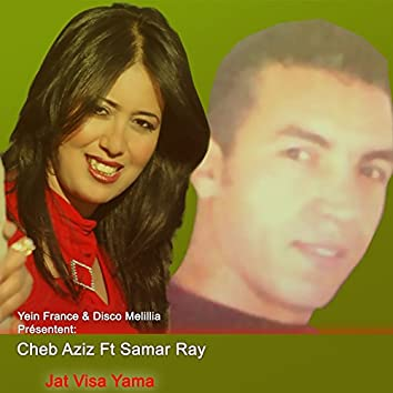 Jat Visa Yama (feat. Samar Ray)