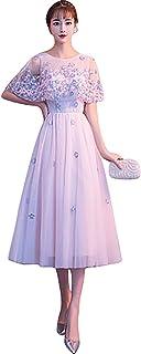 パーティードレス 二次会衣装 プリンセス sweet 発表会演奏会 カラードレス 結婚式 ロング 袖あり 優雅 カラー ブライズメイド ウェディングドレス